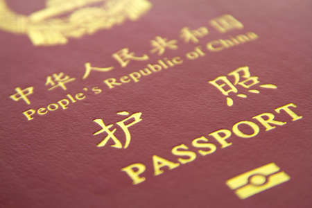 close up of Chinese passport isolated on the white background 版權商用圖片