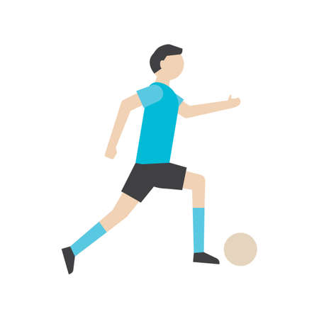 man side view: Football player Illustration