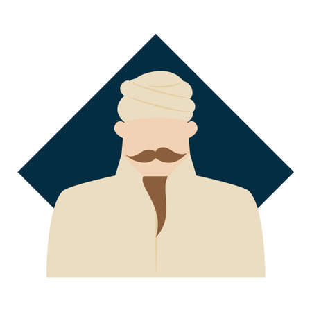 sikh: Sikh priest