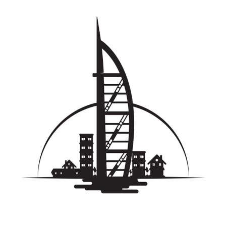 al: Burj al arab Illustration