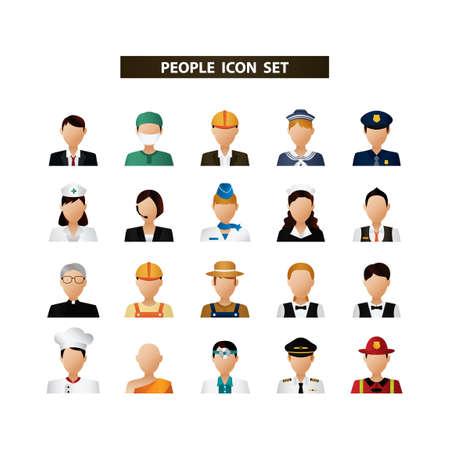 waitresses: People icon set Illustration