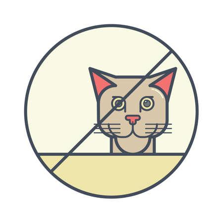 avoid: No cats allowed Illustration