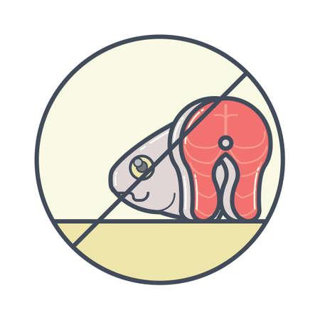 avoid: Seafood free icon Illustration