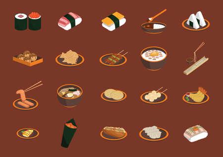 Set of japanese food items Illustration