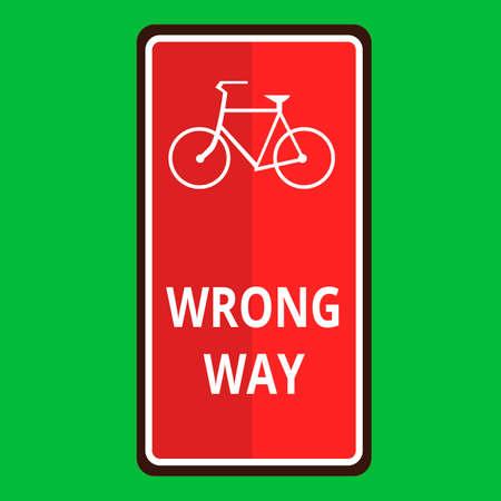 the way: Wrong way road sign