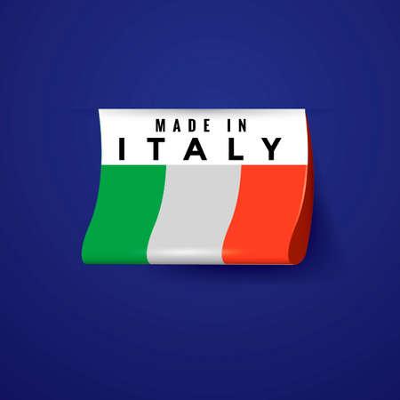 이탈리아 상표
