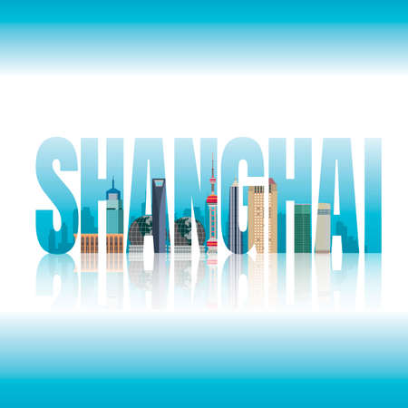 shanghai skyline: Double exposure of shanghai text with cityscape Illustration