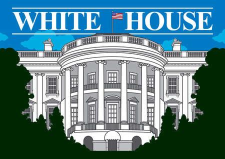 백악관 일러스트