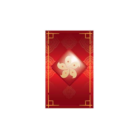 red envelope: red envelope