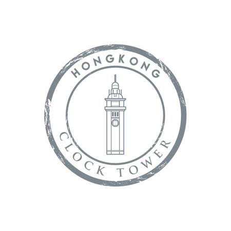 clock tower: hong kong clock tower