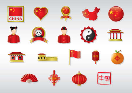 national fruit of china: china general icons Illustration