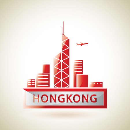 hongkong: hong kong bank of china tower