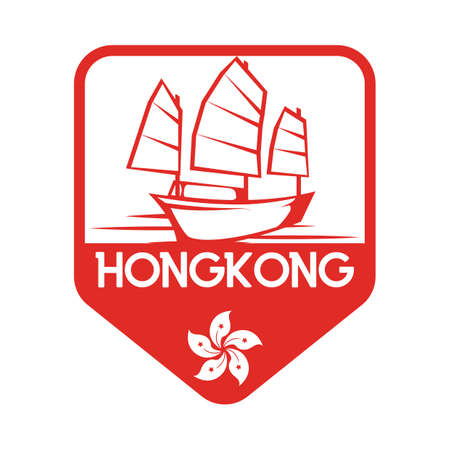 junk boat: hong kong design Illustration