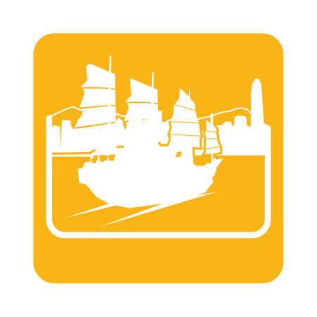 junk boat: victoria harbour Illustration