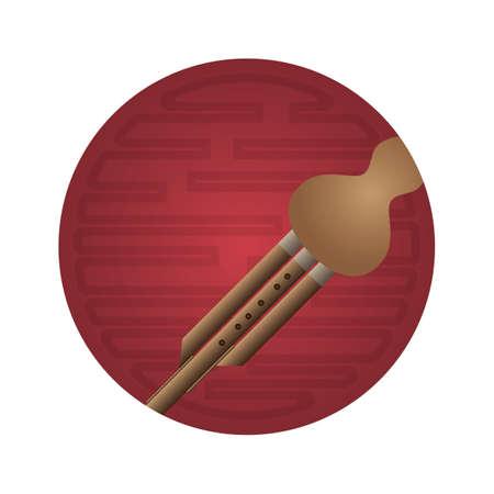 wind instrument: hulusi