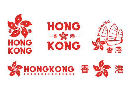 junk boat: collection of hong kong design Illustration