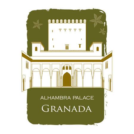alhambra: alhambra palace