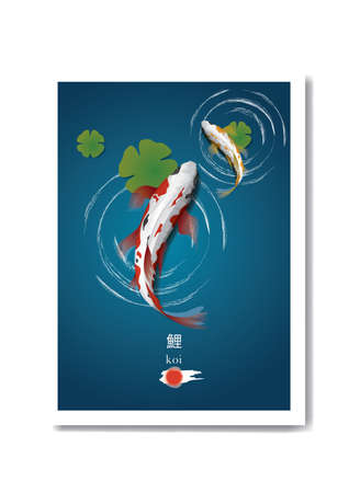 fishes: koi fishes Illustration