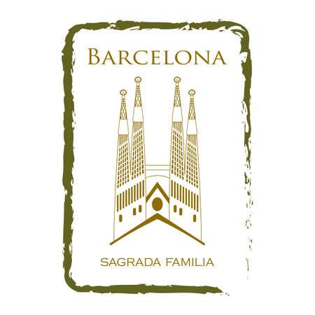 familia: sagrada familia