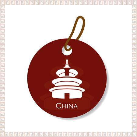 tag: china tag Illustration