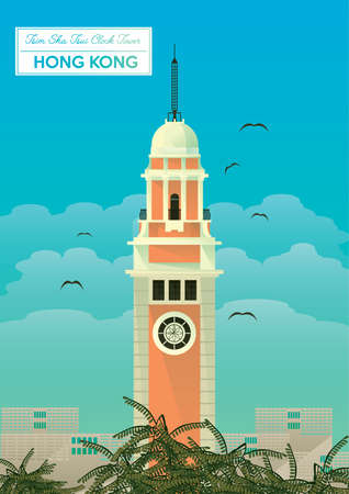 famous place: the clock tower poster