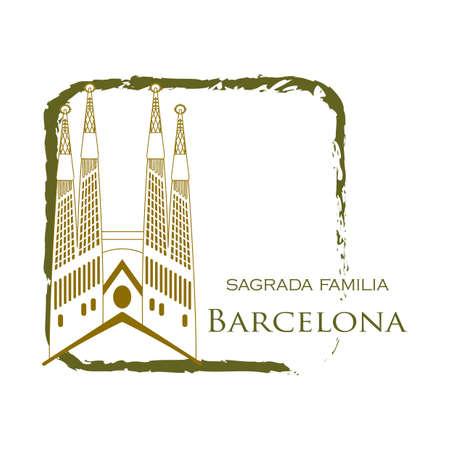 sagrada familia: sagrada familia