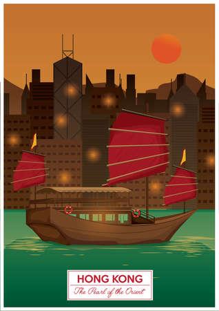 junk boat poster Stock Vector - 49747940
