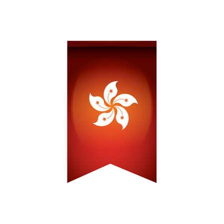 pennant: hong kong pennant Illustration