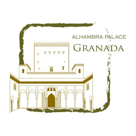 palace: alhambra palace