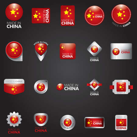 made in china: collection of made in china labels