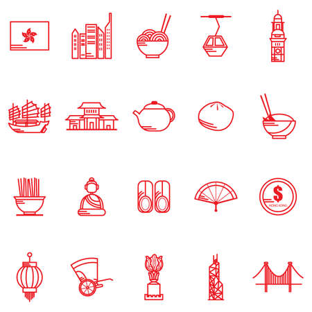 chinese food container: hong kong general icons Illustration