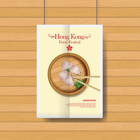 copy paste: hong kong food festival