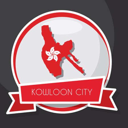 kowloon: kowloon city map