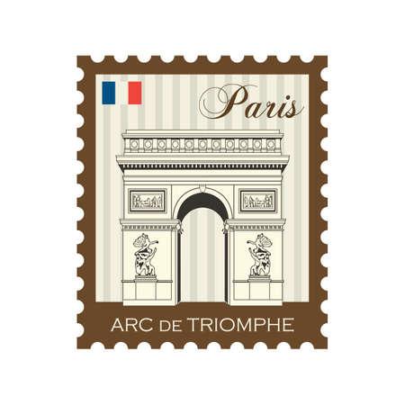 arc de triomphe: arc de triomphe stamp
