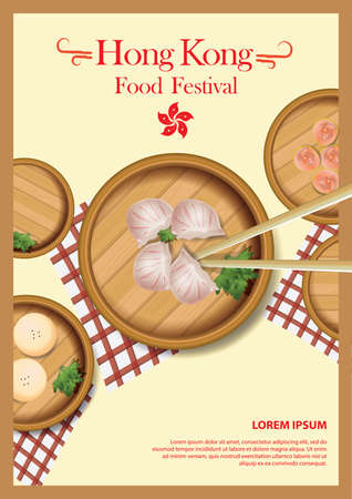 hong kong food festival poster Illustration