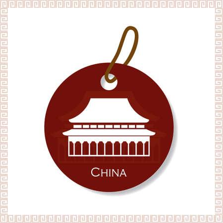 forbidden city: china tag Illustration