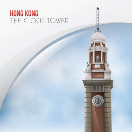 sha: the clock tower