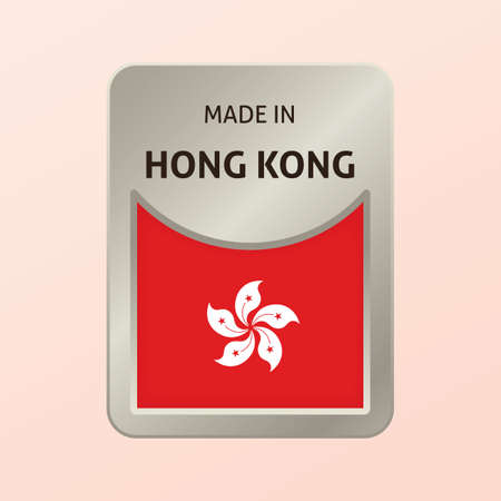 authenticity: made in hong kong Illustration