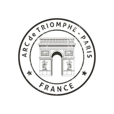 arc de triomphe: arc de triomphe