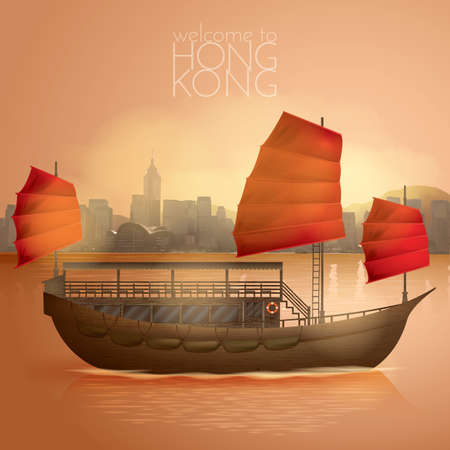 junk boat: welcome to hong kong Illustration