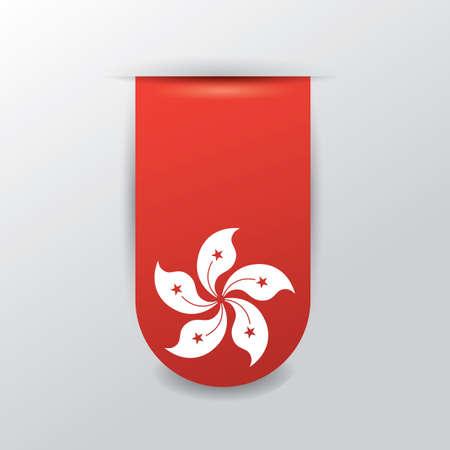 bookmark: hong kong bookmark