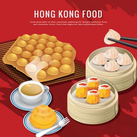 홍콩 음식