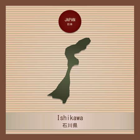 ishikawa: ishikawa map Illustration