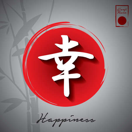 happiness: happiness wallpaper
