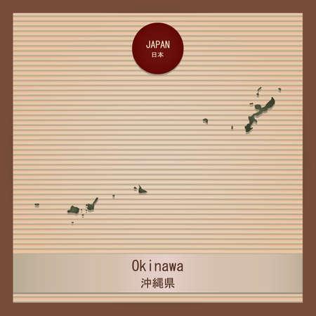 prefecture: okinawa map Illustration