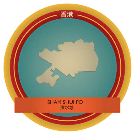 po: sham shui po map label