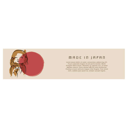 blind woman: made in japan banner