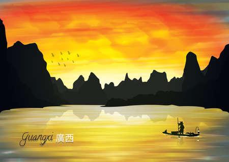 guangxi backgroung