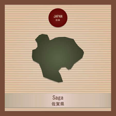 jurisdiction: saga map Illustration