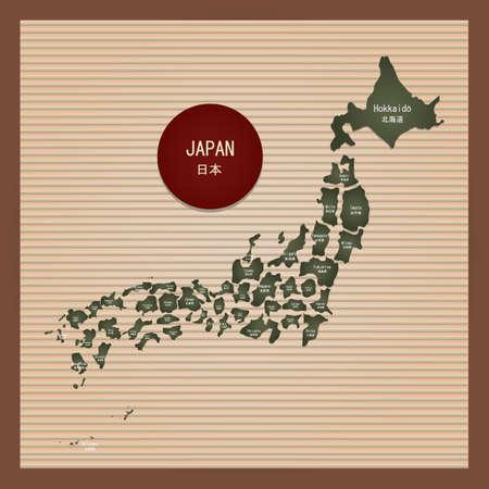 nagasaki: japan map